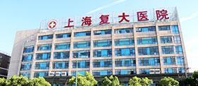 莆田男科医院